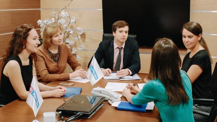 Банк «Урал ФД» предложил предпринимателям кредитную ставку 9,6%