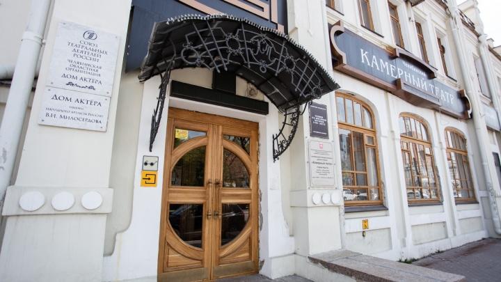 «Стучали по стене и вдруг...»: под театром в центре Челябинска нашли вход в подземные катакомбы