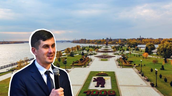 Председатель муниципалитета: «Ярославлю завидуют другие города»