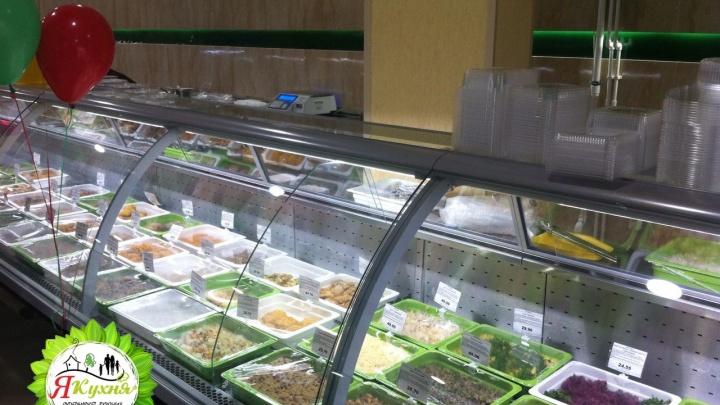 Где купить свежую еду: новый супермаркет «ЯКухня» на Ипподромской заявил о скидках в честь открытия