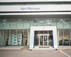 День рождения АРТ-МОТОРС Hyundai: «Автоледи Уфа»