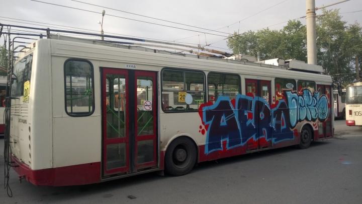 «Не надо оставлять на улице»: граффитисты испортили троллейбусы на конечной остановке в Челябинске