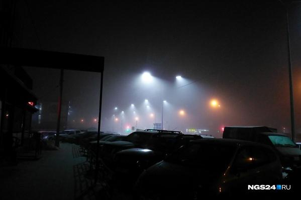 Причиной тумана стала почти 100-процентная влажность