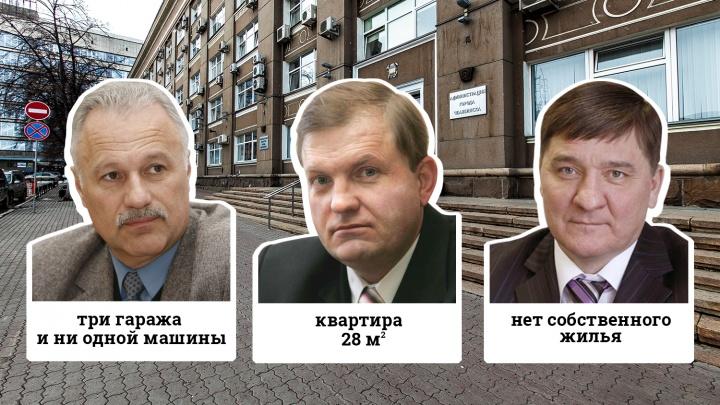 «Однушки» и гаражи без машин: мэр Челябинска и его замы отчитались о доходах