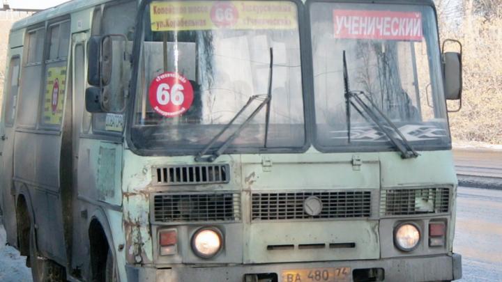 На популярный у челябинцев автобусный маршрут вывели нового перевозчика