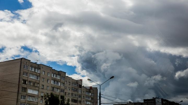 В Ярославле прокуратура нашла нарушения в работе химического завода: подробности
