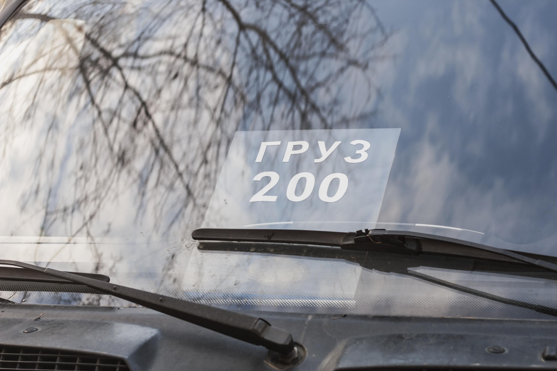 Ежедневно в Челябинске хоронят 30–40 человек