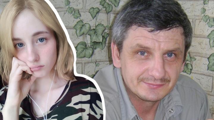 «Все мысли только о ней»: отец погибшей девочки в батут-центре Тюмени — о своей жизни после трагедии
