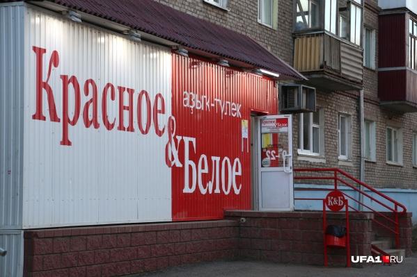 Ульфат Мустафин считает, что фасады популярной сети магазинов должны выглядеть иначе