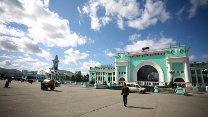 Время местное: в Новосибирске начали продавать новые билеты на поезда