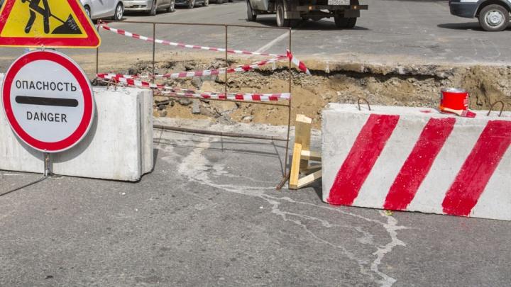 Ищите объезд: рабочие перекроют улицу Бориса Богаткова