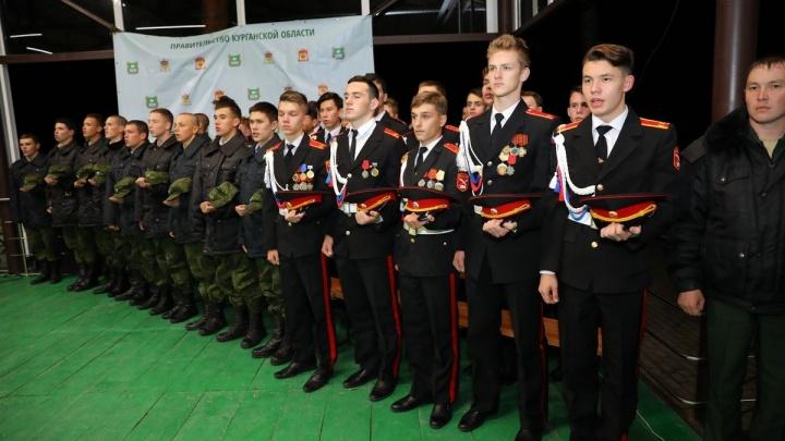 Кадеты Целинного района выиграли конкурс «Лучший казачий кадетский класс УрФО»