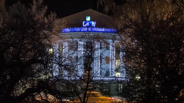 «ТГК-2 Энергосбыт» обещает оставить САФУ без электроэнергии из-за многомиллионных долгов