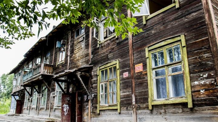 Мэрия выкупит квартиры в бараке на Костычева после налёта воров с молотками