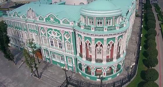 Каменное сокровище Екатеринбурга: Дом Севастьянова — уральская резиденция президента