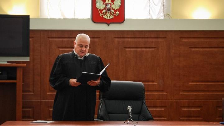 Чиновницу из Ростовской области признали виновной в мошенничестве