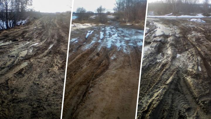 «Одна дорога, но по ней не проехать»: десятки домов в Ярославле остались отрезанными от города