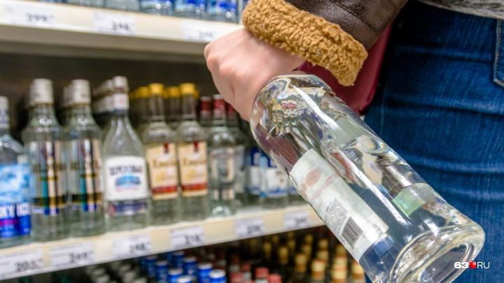 В Самаре 1 мая запретят продажу алкогольных напитков