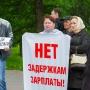 Южноуральские предприятия закрыли долги по зарплате на 110 миллионов рублей