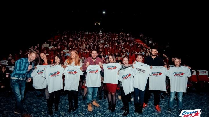 «Европа Плюс» подарит слушателям билеты на кинопремьеру