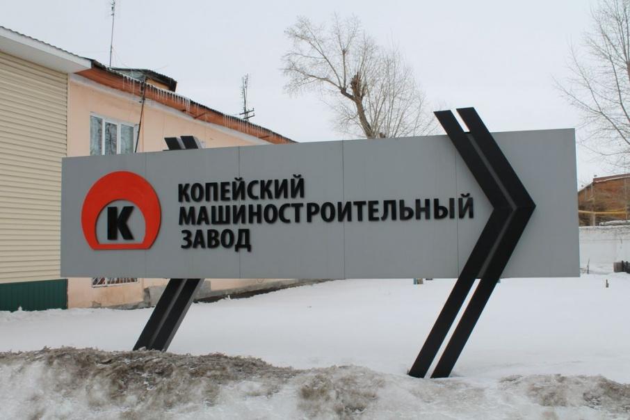 Предприятие также оштрафовали на четверть миллиона рублей