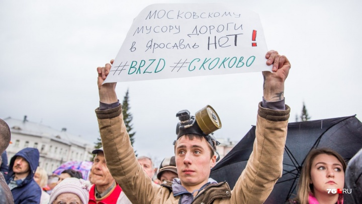 «2019-й станет переломным в народной борьбе»: в Ярославле возродят комитет гражданской обороны