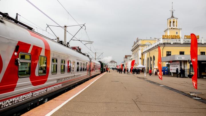Ярославцы прокатились на«Ласточке» и узнали о прошлом и настоящем РЖД