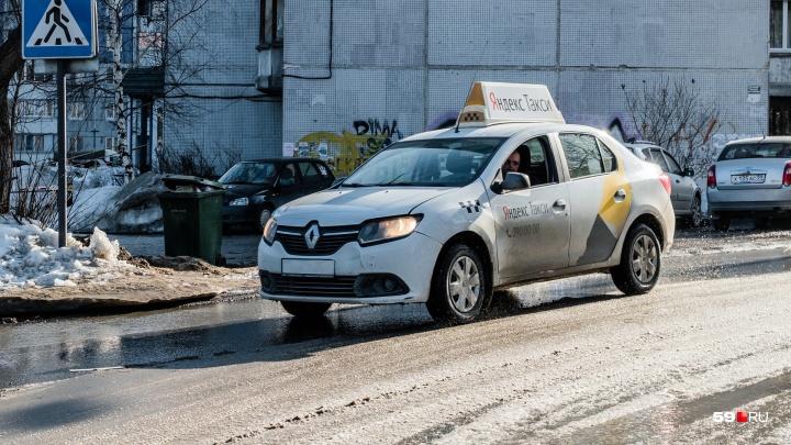 Будем экспериментировать с такси: губернатор Прикамья рассказал о стоимости служебных поездок