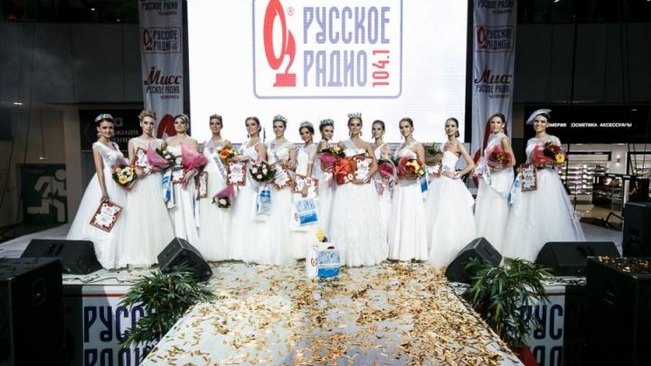 Самая красивая девушка Челябинска поедет на всероссийский конкурс в Москву