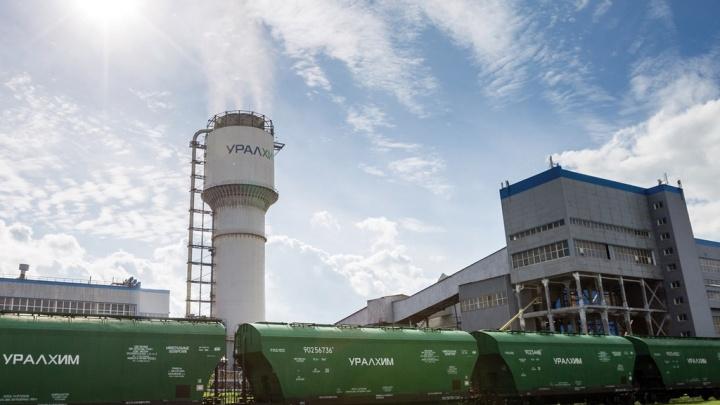 Пермский завод «УРАЛХИМа» в 2018 году направил более 140 млн руб. на охрану природы
