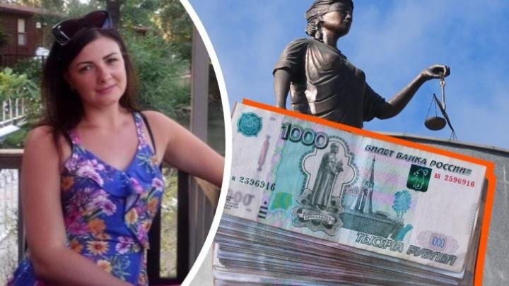 Жертва уральского турагента отдала за тур в Доминикану 213 тысяч, но осталась без отпуска и денег