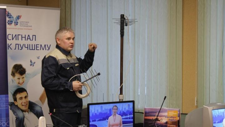 В феврале ярославцам отключат аналоговое ТВ: как подключить цифровое