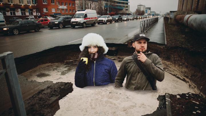 «Тайная планерка 72.RU»: обсуждаем гигантскую яму на Харьковской и читаем в эфире злобные комментарии