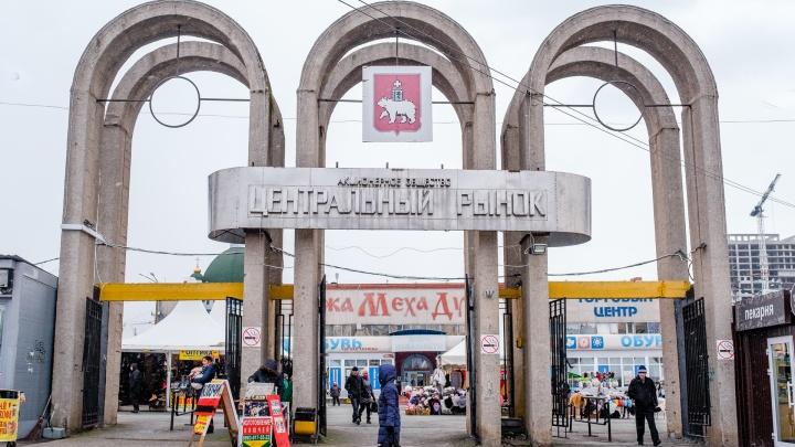 Губернатор Прикамья рассказал о реновации Центрального рынка