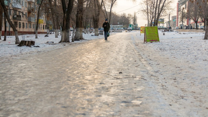 И улицы станут катками: в Самарской области ожидают резкое похолодание и сильный гололед