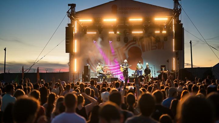 «Электронный город» приглашает на фестиваль «Электронный берег» 4 августа