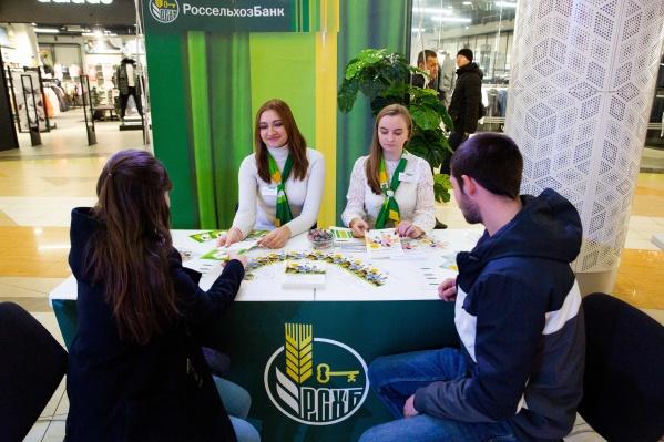 Среди потенциальных заемщиков на выставке был разыгран сертификат на сто тысяч рублей на покупку квартиры