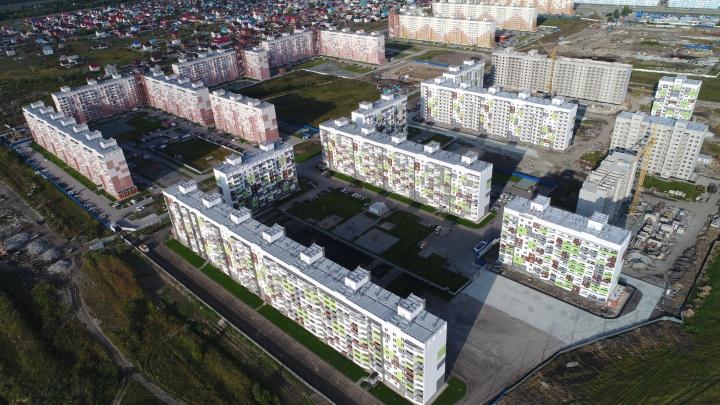 Экспертное мнение: новостройки Новосибирска подорожаютв начале мая