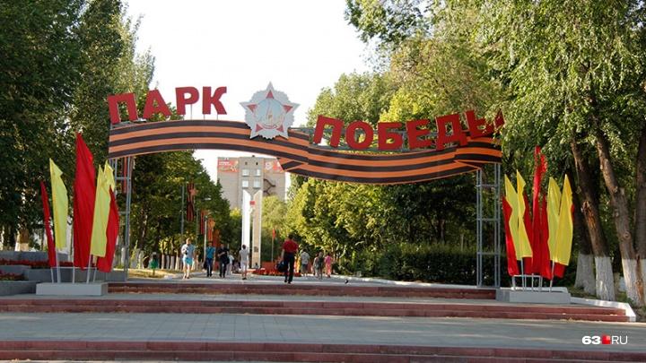Чиновники назвали предварительную причину удара током детей в парке Победы