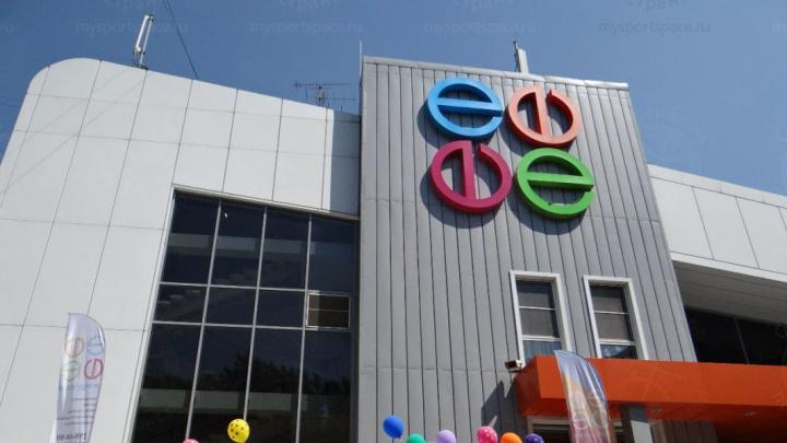 Спорткомплекс Energy Family Club на Западном хотят продать за 130 миллионов рублей