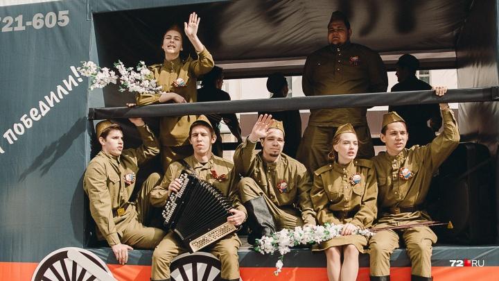 Как Тюмень отметит 9 Мая: пробуем солдатскую кашу, идём на парад и участвуем вVIP-заезде на великах