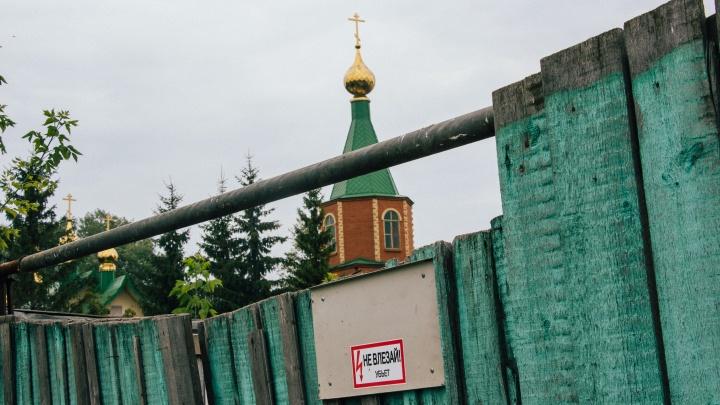 «Как в деревне, потому и нравится»: Эйфелева башня, храм сибирских святых и тайна названия Захламино