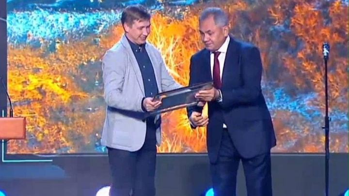 Екатеринбуржец выиграл престижный конкурс и получил 250 тысяч за фото Волчихинского водохранилища