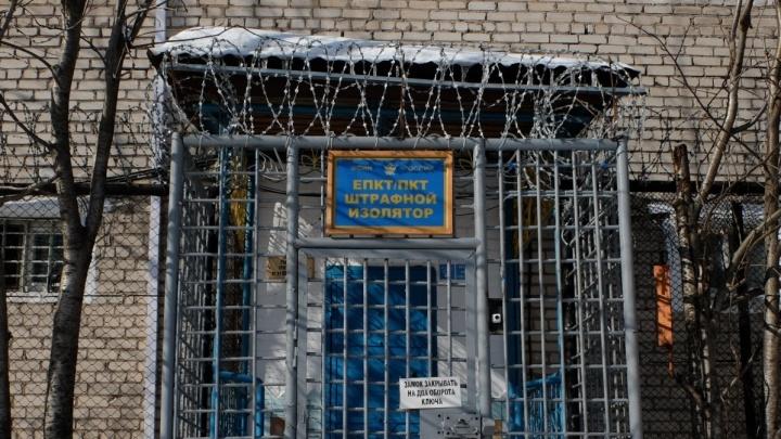 Заключенному добавили срок за организацию беспорядков в колонии под Чусовым