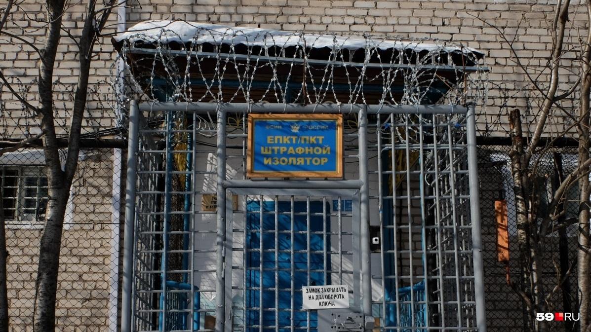 Находясь в штрафном изоляторе пятеро осужденных угрожали покончить с собой