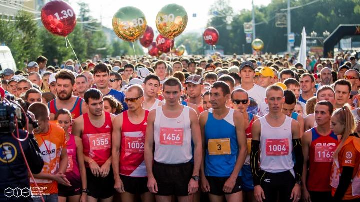 Более 3,5 тысячи участников: в столице Башкортостана пройдет ежегодный марафон