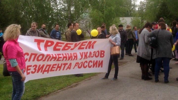 В Омске прошёл митингиз-за подорожания бензина