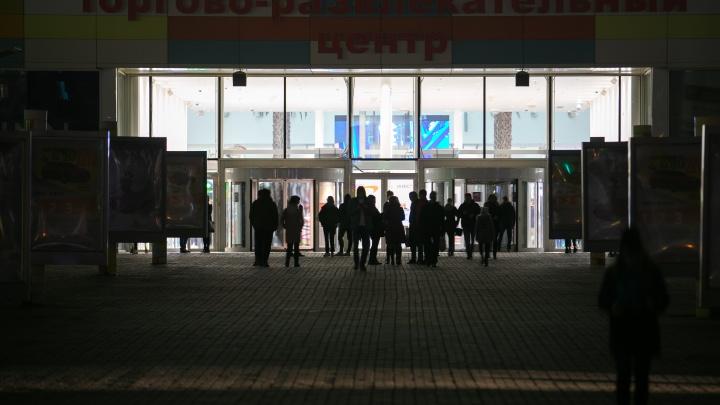 Больше 200 красноярцев согласились выключить свет на 60 минут для участия в акции «Час Земли»