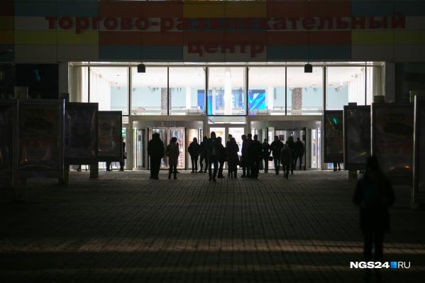 Большее 2 сотен человек из Красноярского края решили поучаствовать в акции