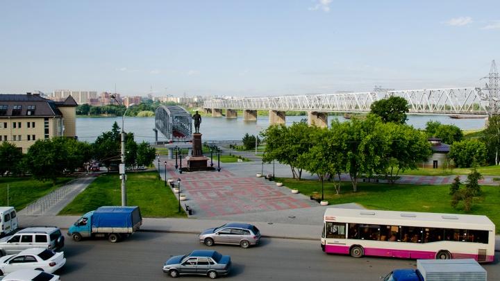 Возле парка «Городское начало» появилась новая остановка для автобусов и троллейбусов